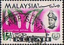 Malay State of Kedah 1965 Orchids SG 120 Fine Used
