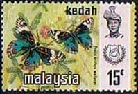 Malay State of Kedah 1971 Butterflies SG 129 Fine Used