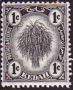 Malay State of Kedah King George V Issues