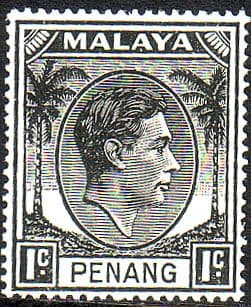 Malay State of Penang 1949 SG  3 King George VI Head Fine Mint