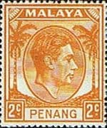 Malay State of Penang 1949 SG  4 King George VI Head Fine Mint