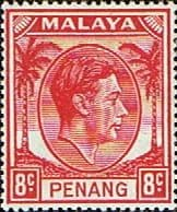 Malay State of Penang 1949 SG 9 King George VI Head Fine Mint