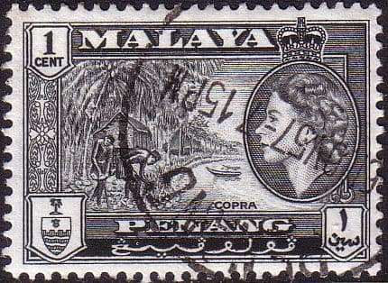 Malay State of Penang 1957 SG 44 Queen Elizabeth and Copra Fine Used