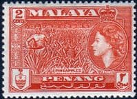 Malay State of Penang 1957 SG 45 Queen Elizabeth and Pineapples Fine Mint