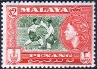 Malay State of Penang 1957 SG 53 Queen Elizabeth and Bersilat Fine Mint