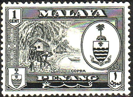 Malay State of Penang 1960 SG 55 Coat of Arms and Copra Fine Mint