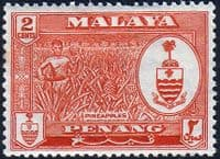 Malay State of Penang 1960 SG 56 Coat of Arms and Pineapples Fine Mint