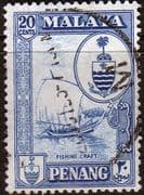 Malay State of Penang 1960 SG 61 Coat of Arms and Fishing Boat Fine Used