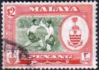 Malay State of Penang 1960 SG 64 Coat of Arms and Bersilat Fine Used