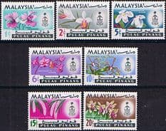 Malay State of Penang 1965 Orchids Set Fine Mint