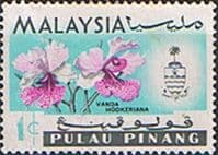Malay State of Penang 1965 Orchids SG 66 Fine Used