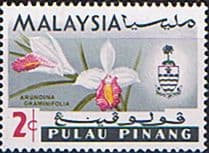 Malay State of Penang 1965 Orchids SG 67 Fine Mint