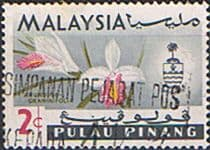 Malay State of Penang 1965 Orchids SG 67 Fine Used