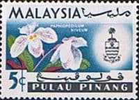Malay State of Penang 1965 Orchids SG 68 Fine Mint