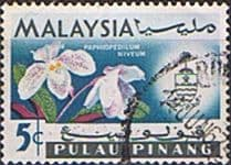 Malay State of Penang 1965 Orchids SG 68 Fine Used