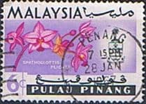 Malay State of Penang 1965 Orchids SG 69 Fine Used