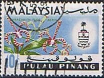 Malay State of Penang 1965 Orchids SG 70 Fine Used