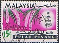 Malay State of Penang 1965 Orchids SG 71 Fine Used
