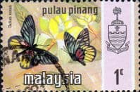 Malay State of Penang 1971 Butterflies SG 75 Fine Used