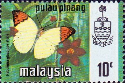 Malay State of Penang 1971 Butterflies SG 79 Fine Mint