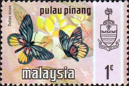Malay State of Penang 1977 Butterflies SG 81a Fine Mint