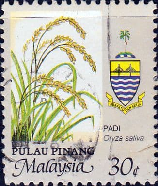 Malay State of Penang 1986 Agriculture SG 106 Fine Used