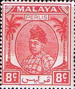 Malay State of Perlis 1951 Raja Syed Putra SG 13 Fine Mint