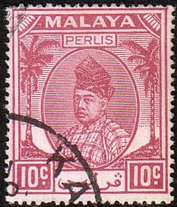 Stamps Malay State of Perlis 1951 Raja Syed Putra SG 15 Fine Used Scott