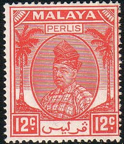 Malay State of Perlis 1951 Raja Syed Putra SG 16 Fine Mint