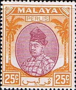 Malay State of Perlis 1951 Raja Syed Putra SG 20 Fine Mint