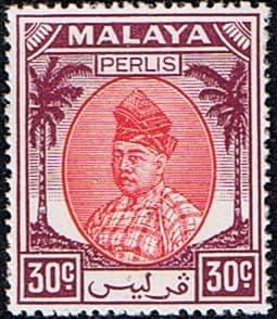 Malay State of Perlis 1951 Raja Syed Putra SG 21 Fine Mint
