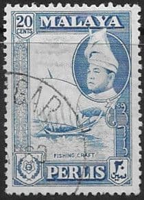 Malay State of Perlis 1957  SG 36 Fishing Boat Fine Used