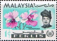 Malay State of Perlis 1965 Flowers Orchids SG41 Fine Mint