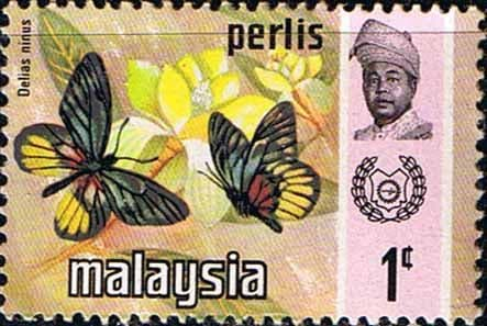Malay State of Perlis 1971 Butterflies SG48 Fine Mint