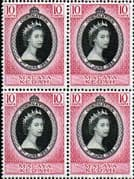 Malaya Kedah Queen Elizabeth II 1953 Coronation Fine Mint Block of 4