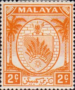 Stamps Malaya Negri Sembilan 1949 Coat of Arms SG 43 Scott 39 Fine Used