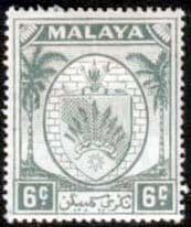 Stamp Malaya Negri Sembilan 1949 Coat of Arms SG 47 Scott 43 Fine Used