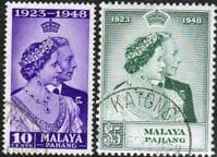 Malaya Pahang 1948 King George VI Royal Silver Wedding Set Fine Used