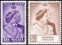 Malaya Penang 1948 King George VI Royal Silver Wedding Set Fine Mint