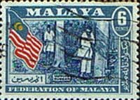Malayan Federation 1957 SG 1 Tapping Rubber Fine Used