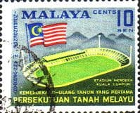 Malayan Federation 1958 SG 8 1st Anniversary of Independence Fine Used