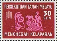 Malayan Federation 1963 Freedom from Hunger SG 33 Fine Mint