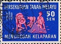 Malayan Federation 1963 Freedom from Hunger SG 34 Fine Used