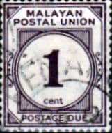 Malayan Postal Union 1945 SG D7 Post Due Fine Used