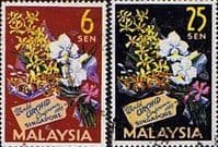 Malaysia 1963 World Orchid Congress Set Fine Used