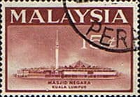 Malaysia 1965 Opening of National Mosque SG 16 Fine Used