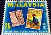 Malaysia 1967 Stamp Centenary SG 48 Fine Used