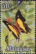 Malaysia 1970 Butterflies SG 66 Fine Used