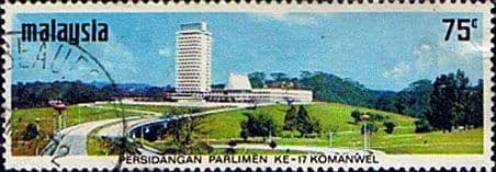 Malaysia 1971 Commonwealth Parliamentary Association Conference SG 83 Fine Used