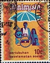 Malaysia 1973 Social Security Organisation SG 100 Fine Used